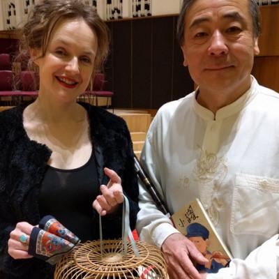 Clare Farrow & Guo Yue