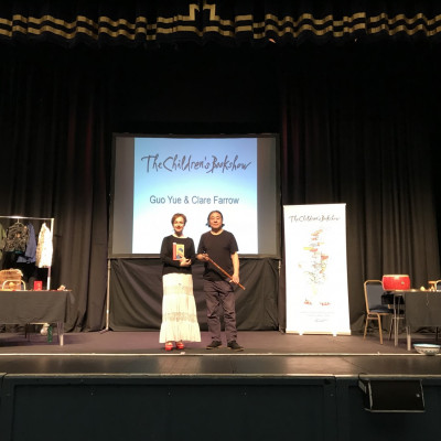 Clare and Yue on stage in Lowestoft before their performance