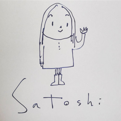 Satoshi's signature